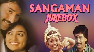 Sangamam All Songs Jukebox | A.R Rahman Popular Hits | Tamil Hit Movie Songs Collection