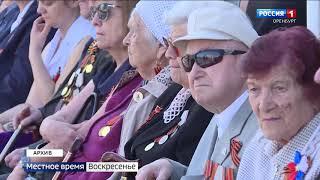 Ветераны получат выплаты к 75-летию Победы до майских праздников