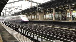 東北新幹線 那須塩原駅 Part3