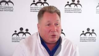 Особенности развития детей из интернатных учреждений. ИСППП и Дмитрий Сандаков