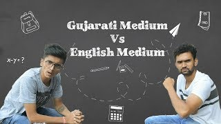 Gujarati Medium Vs English Medium ll DUDE SERIOUSLY