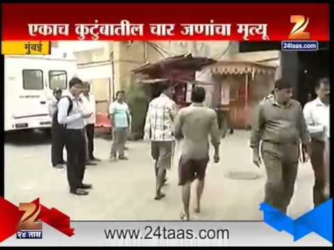 Mumbai Gas Cylinder Blast In Santacruz 16th July 2015