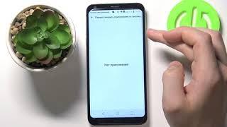 Как перенастроить приложения по-умолчанию на LG Q6? screenshot 3