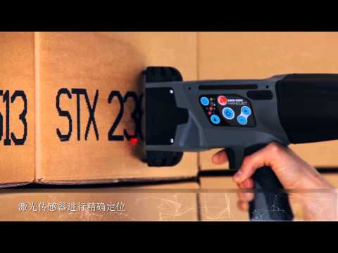 HANDJET EBS-260 - improved hand held, portable, mobile ink jet printer - ver. ZH