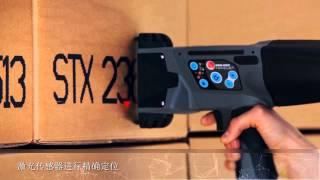 HANDJET EBS-260 - improved hand held, portable, mobile ink jet printer - ver. ZH