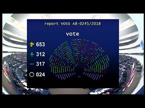 البرلمان الأوروبي يوافق على تعديل حقوق الملكية الفكرية…  - نشر قبل 35 دقيقة