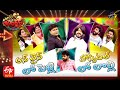Extra Jabardasth | 18th June 2021 | Full Episode | Sudheer,Rashmi,Immanuel | ETV Telugu