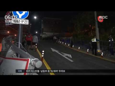 [16/10/20 뉴스투데이] '전철역 코앞' 총소리, 오패산 터널 총격전 시민 충격