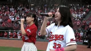 広島東洋カープ 菊池涼介選手の登場曲「#33」を歌うMebius。 三度目とな...