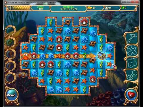 Обзор игры Скрытые чудеса глубин 3. Приключения в Атлантиде [kazualgame.com]