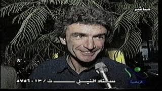 الزمالك و الاهلي الدوري المصري موسم 2000 2001 مكتبة كابتن حاتم بطيشة