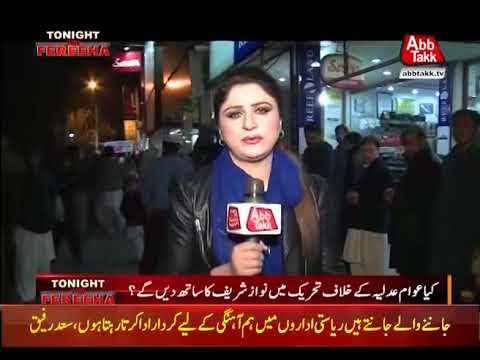 Tonight With Fereeha  – 28 December 2017 - Abb takk News