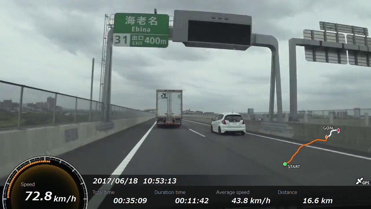 車載映像 8+GPS速度】東名厚木I...