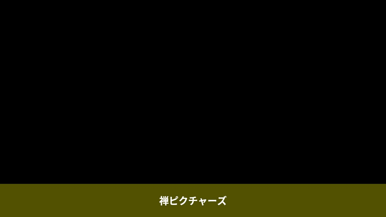 藍川あさ乃 - Vシネマ - YouTube