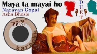 Maya ta mayai ho - Cover Version [DUET] [Madalu Karaoke]