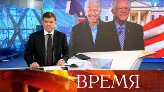 """Выпуск программы """"Время"""" в 21:00 от 08.04.2020"""