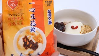 Taiwanese Homemade Soybean Pudding