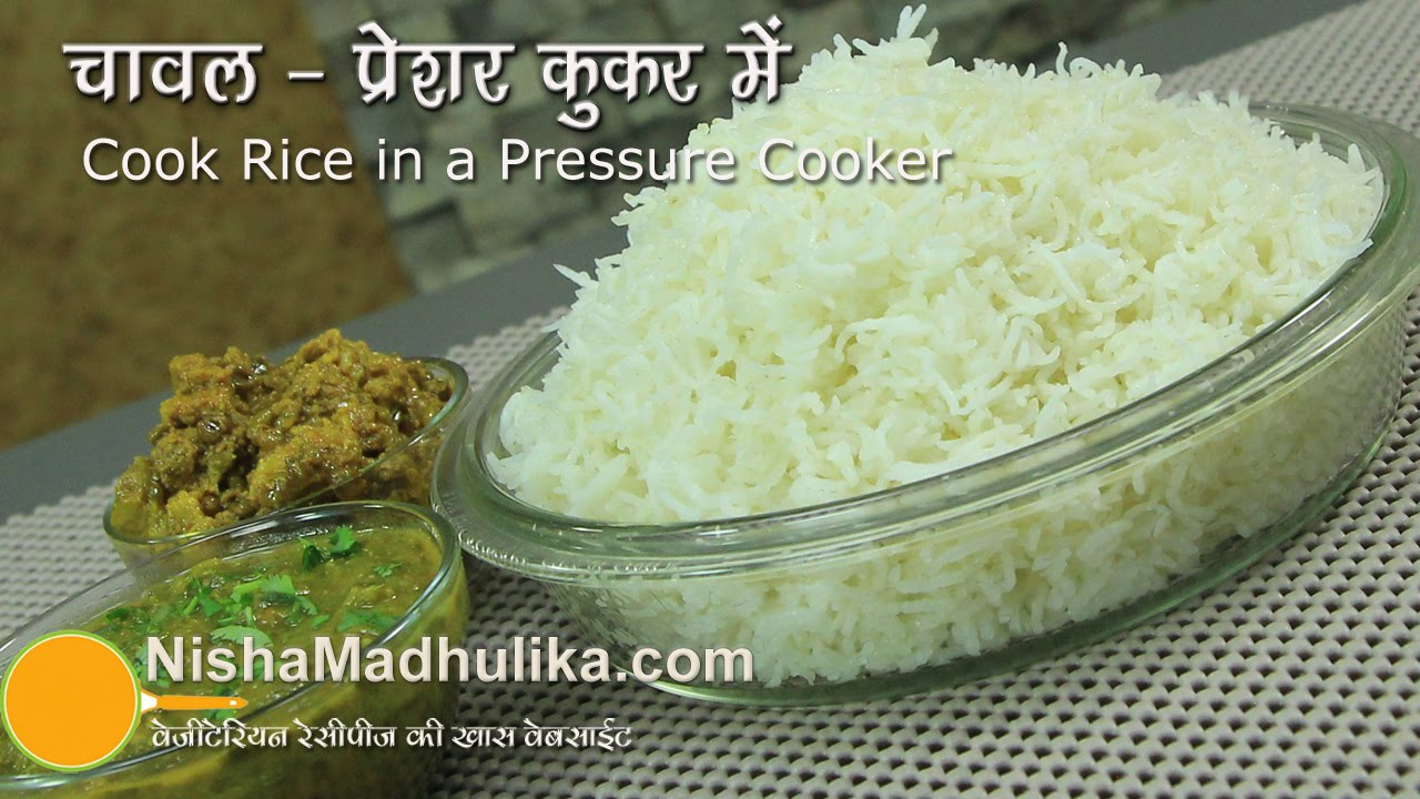 How To Cook Rice In A Pressure Cooker  How To Cook Perfect Basmati Rice In  Cooker