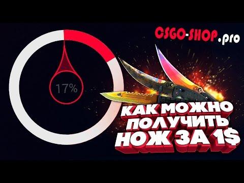 Как сделать калиевую селитру.из YouTube · Длительность: 12 мин7 с  · Просмотры: более 1.000 · отправлено: 10.08.2017 · кем отправлено: R. K . TV