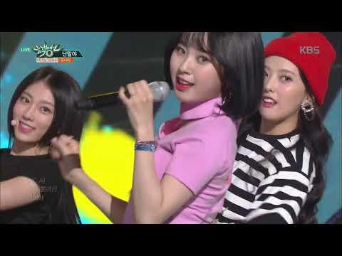 뮤직뱅크 Music Bank - 난말야(I MEAN) - 유니티 (UNI.T).20180921