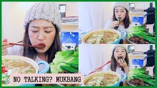 Clam Soy Bean Paste Soup + Soy Bean marinated BBQ Pork(바지락된장찌개) Mukbang! | KEEMI★