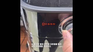 필립스 커피머신 hd7762사용법과 사용기