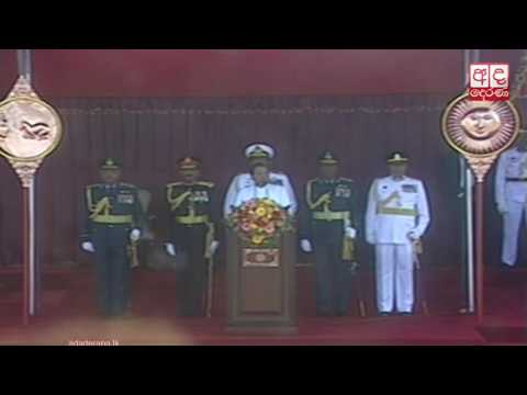 President's speech at 69th Independence Day celebration