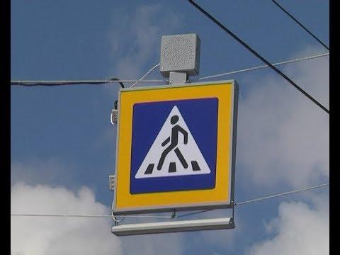 Телеканал ІНТБ: У Тернополі встановили додаткове освітлення пішохідних переходів