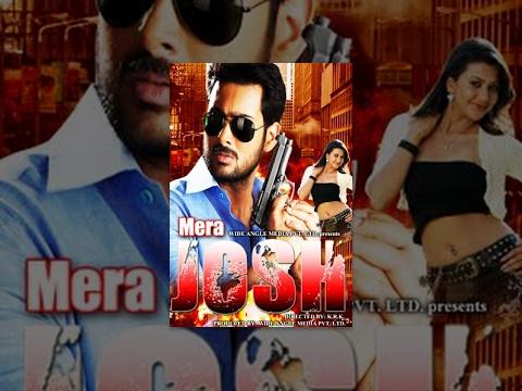 MERA JOSH  Hindi Film  HDFull Movie  Uday Kiran  Kruthi  Bob Anthony