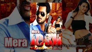 MERA JOSH | Hindi Film | HD-Full Movie | Uday Kiran | Kruthi | Bob Anthony
