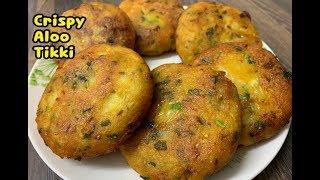 Crispy Aloo Tikki / Chatpati Crispy Aloo Tikki By Yasmin's Cooking