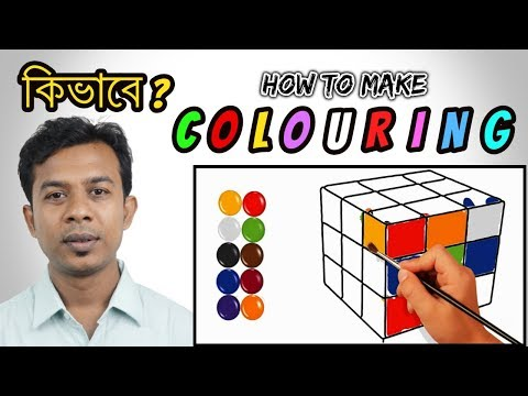 Ho to Make Coloring Page Videos | Create Coloring Pages Vide