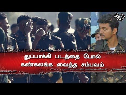 Emotional Incident of India Like Thuppakki Movie | Vijay Mass Dialogue Scene | Salute Real Heroes