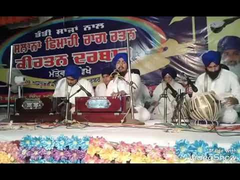 New Gurbani Shabad (Lorindrha Saajan Mera) Bhai Varinder Singh Amritsar Wale