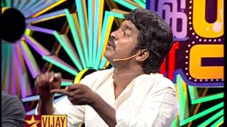 Adhu Idhu Yedhu promo video 29th August 2015 Vijay tv saturday shows promo this week 29-08-2015