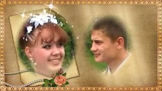 Годовщина свадьбы 7 лет вместе