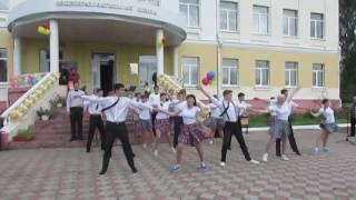 Зажигательный танец на Выпускной