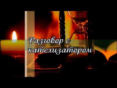 Службы по усопшим: панихида, лития, отпевание
