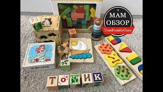 МамОбзор : ТОМИК обзор деревянных игрушек