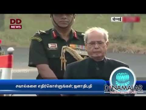 Army officers have to face huge challenges : Pranab Mukherjee - Dinamalar Sep 10th 2016