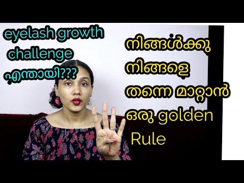 Eyelash Growth challenge result + one rule|karimashiloverlatest|Malayalambeauty