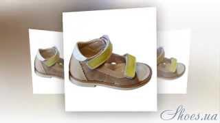 Детские ортопедические сандалики Ecoby для девочек и для мальчиков(, 2014-06-04T09:12:15.000Z)