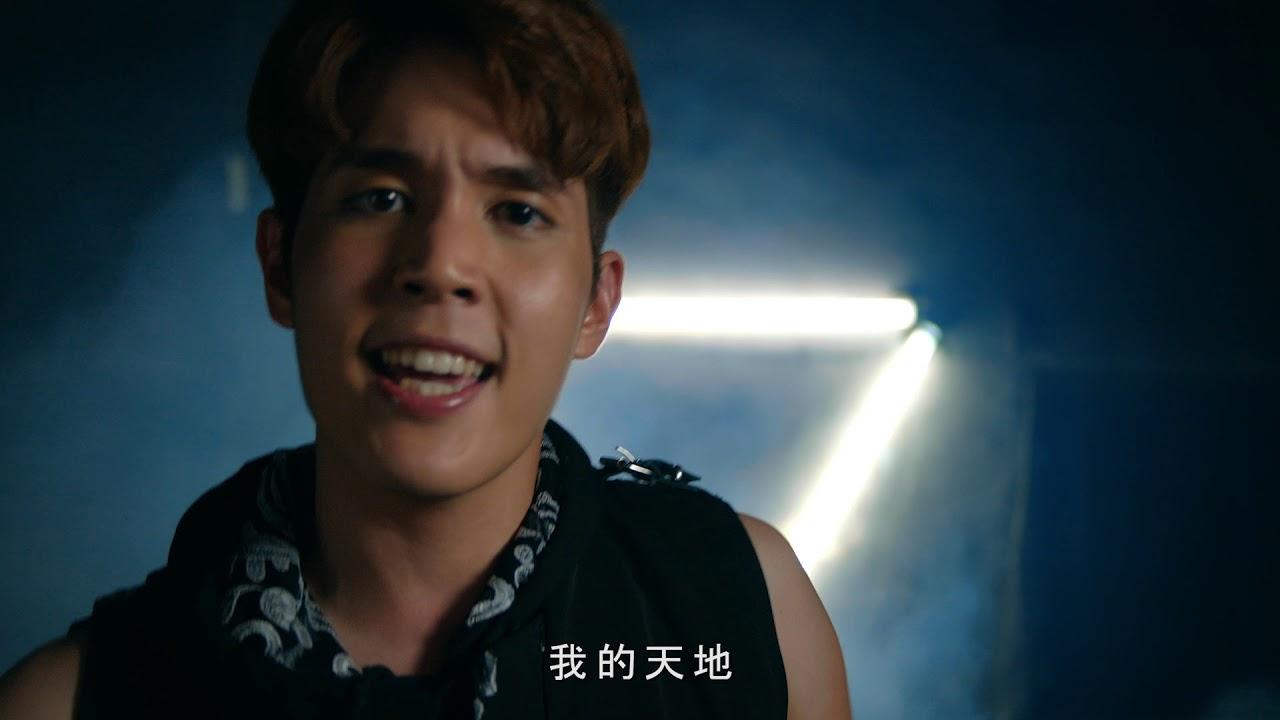 大賀兄弟G-Force 《最英雄》 官方Official MV - YouTube