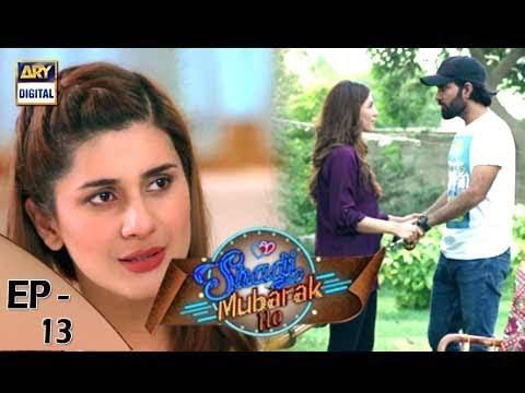 Shadi Mubarak Ho - Episode 13 - 21st September 2017 - ARY Digital Drama