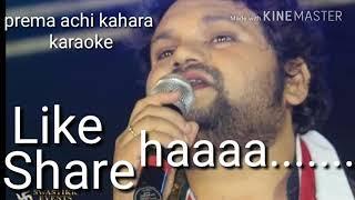 Human sagar ( prama achi kaharo ) karaoke