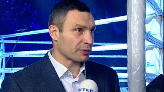 Big boxing. Interview. Vitaly Klichko !