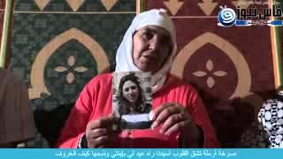 jarimat 9atl fes zouagha جريمة قتل شنيعة رجل يدبح زوجته ويطعنها أكثر من 172 طعنة بحي زواغة بفاس
