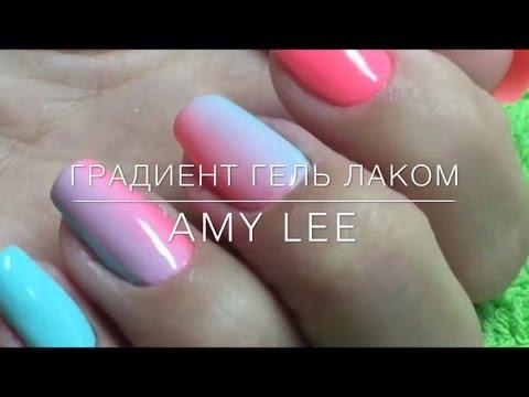Градиентный маникюр гель-лаком Bluesky Shellac видео 24