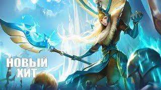Dungeon Hunter: Чемпионы – новый хит от Gameloft
