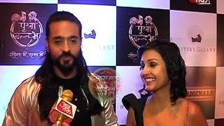 Ashish Sharma's SECRETS REVEALED By Wife Archana Taide! #UNCUTINTERVIEW